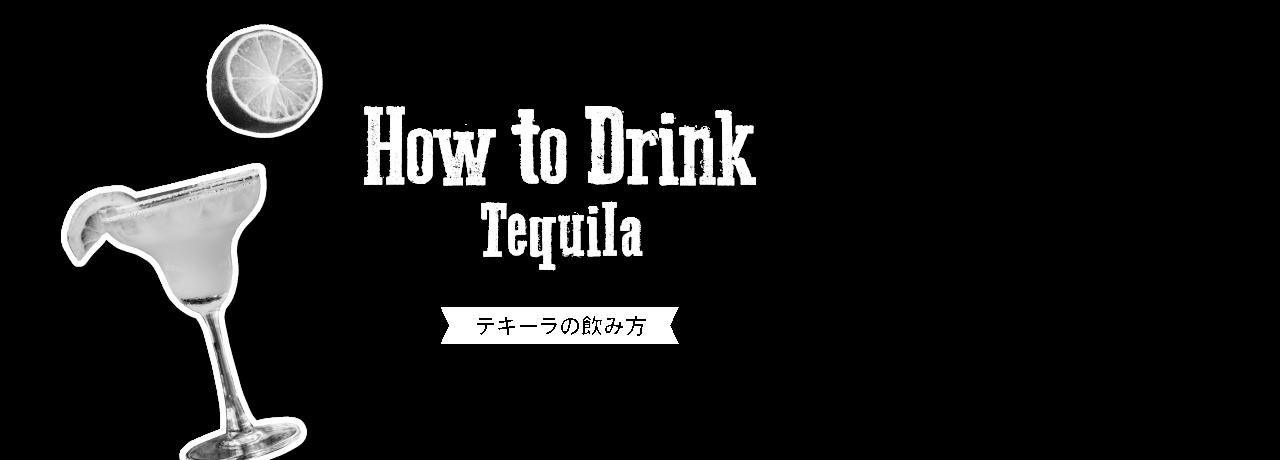 index_topslide_item_4_drink.png