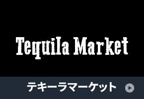 wg_nav_thumb_3_market-trend
