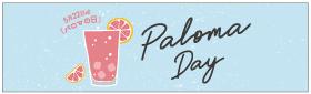 パロマの日