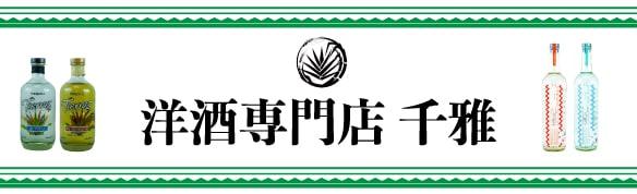 Youshuchiga