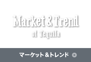 wg_nav_thumb_2_market-trend_upper.png